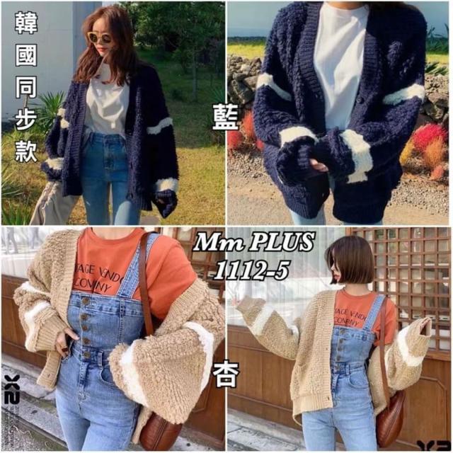 QQ口袋針織外套(預購)