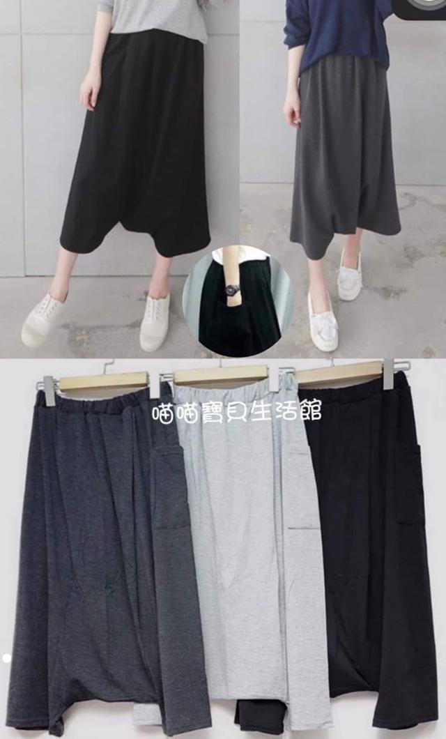 韓國棉側口袋個性飛鼠褲