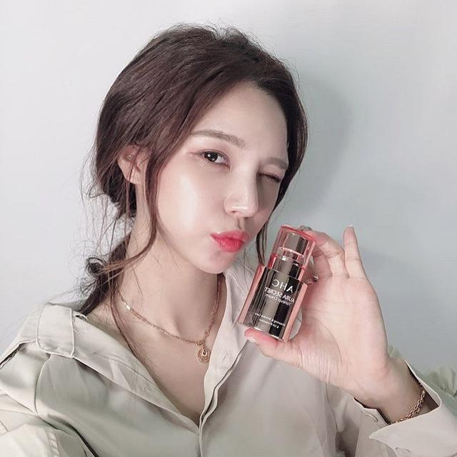 預購  韓國 活動 AHC  秘密 粉紅素顏霜 SPF30/PA++ 50g