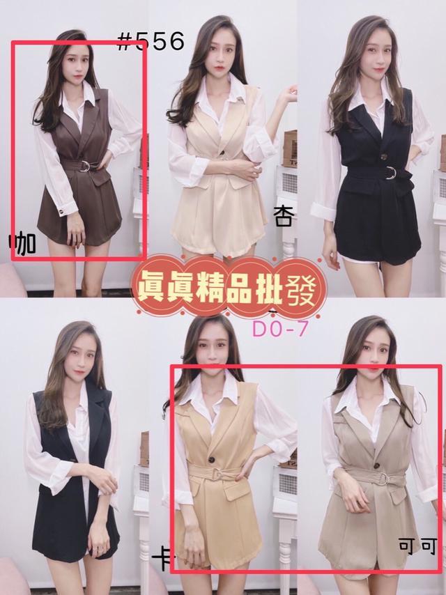 現貨 #M566 兩件式 雪紡襯衫+西裝背心 天津商圈