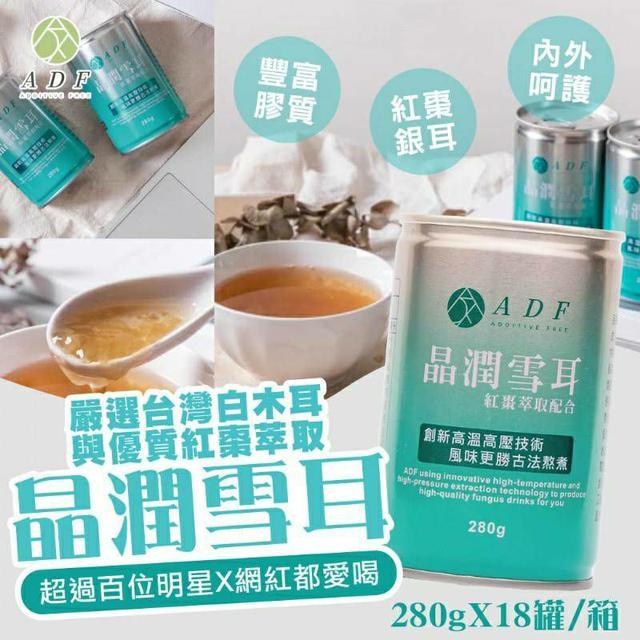 ADF 晶潤雪耳 (280gX18罐/箱)