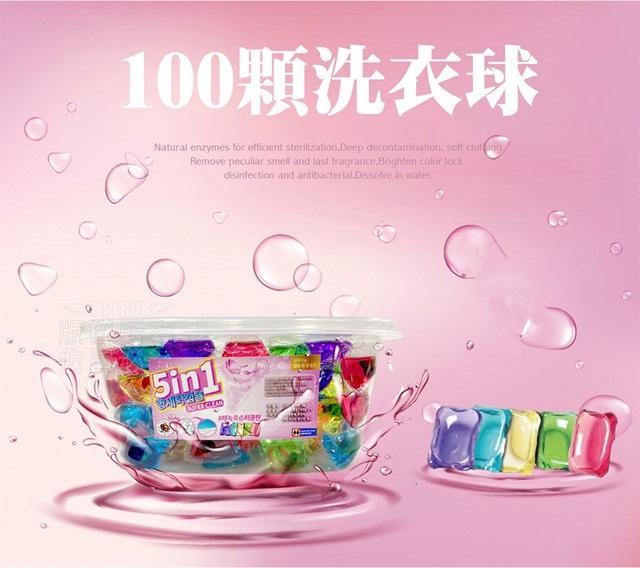 100顆洗衣球
