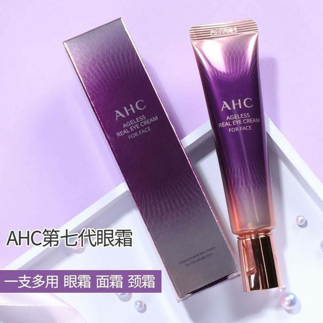 韓國 AHC 第七代紫金版眼霜 12ml