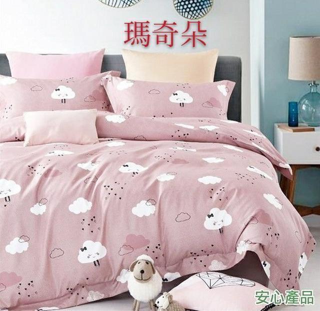 台灣製床包 單人 雙人 加大  款式3-18