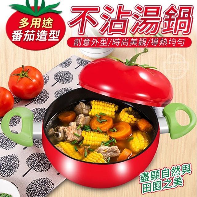 預購 多用途番茄造型不沾湯鍋