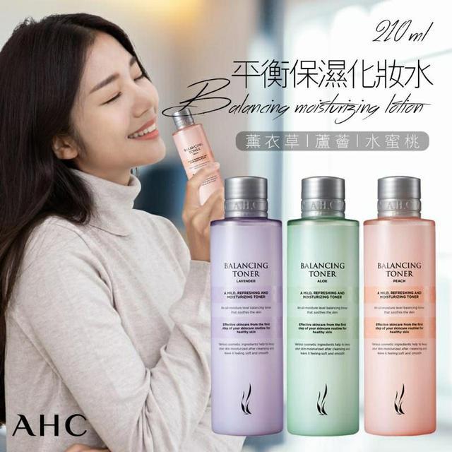 韓國 AHC 平衡保濕化妝水 210ml