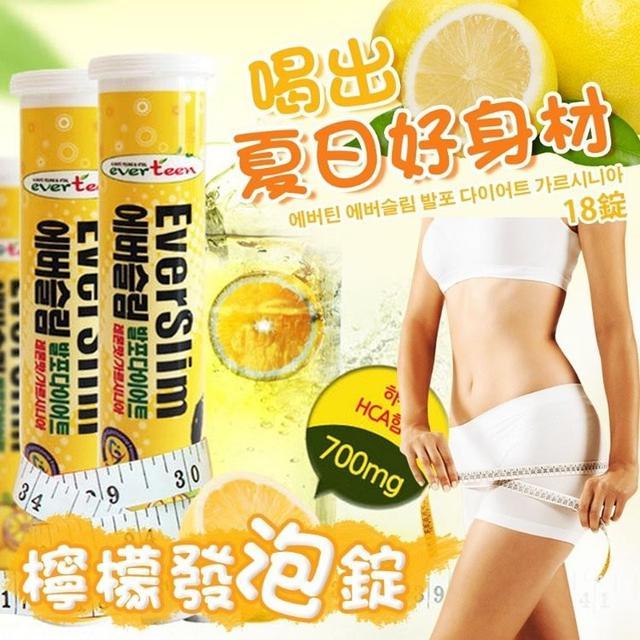 韓國HCA 檸檬發泡錠(檸檬氣泡水)