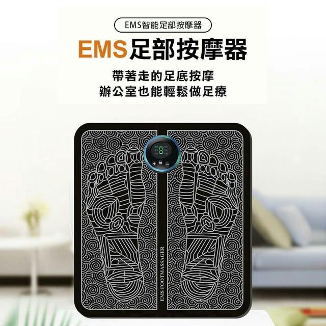 C86 EMS脈衝式 腳底按摩器 充電顯示款