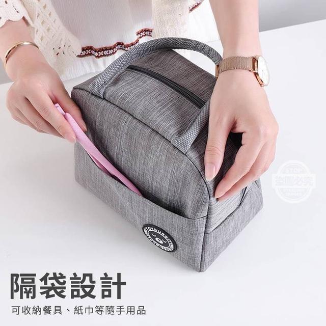 簡約耐磨防潑水保溫袋