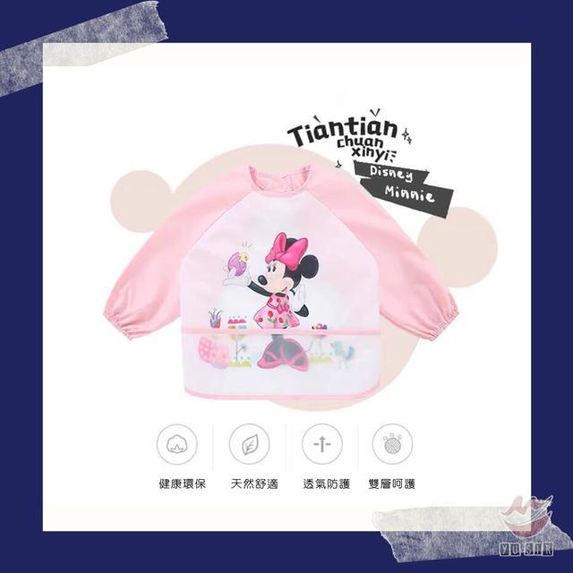 迪士尼寶寶吃飯罩 防水防髒兒童反穿長袖圍兜