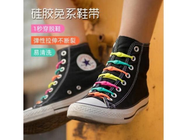#預購G1022 - 二代新款彈力矽膠懶人免綁鞋帶(一組10條)