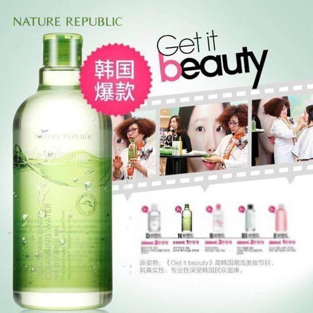 韓國自然樂園 超清新濟州島碳酸H2O卸妝水 510ml