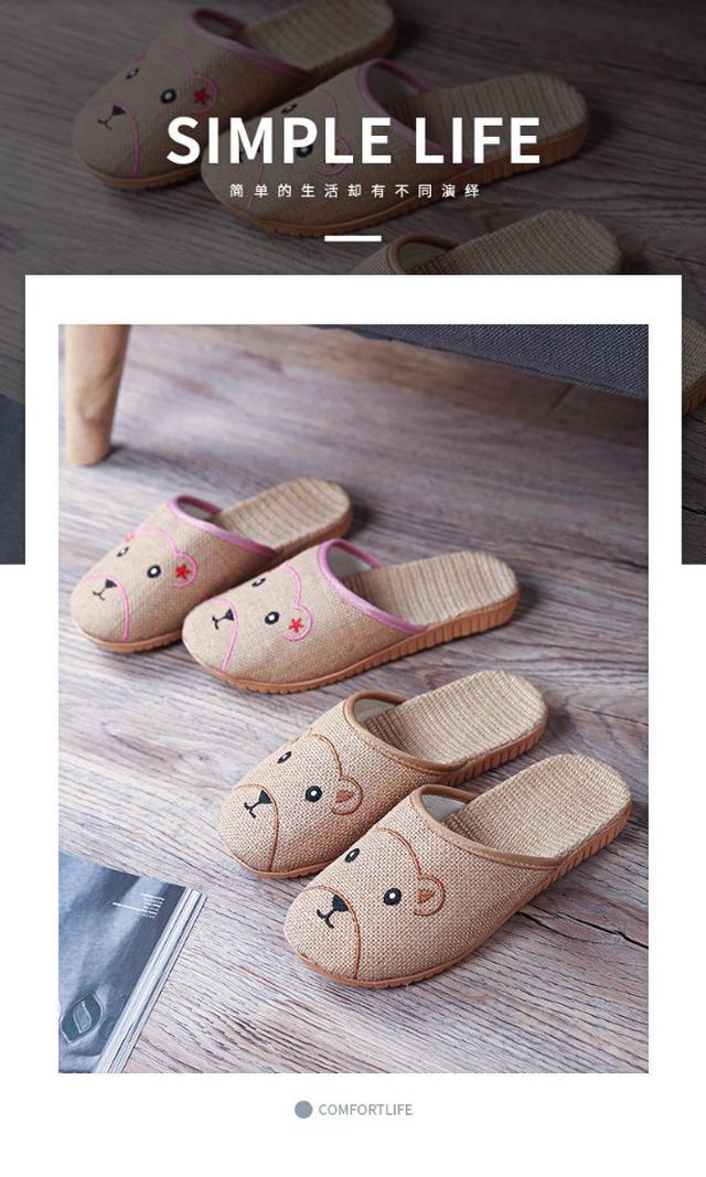 居家兒童防滑拖鞋