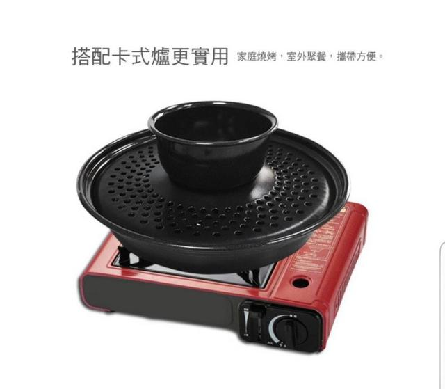 韓國製造【義大利CUOCO】大滿足涮烤御用鍋三件組-廠商出清