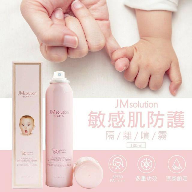 韓國 JM solution 嬰兒防曬隔離噴霧180ml 敏感肌適用
