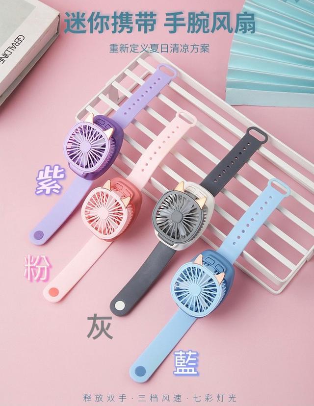 G款-創意手錶七彩燈光可