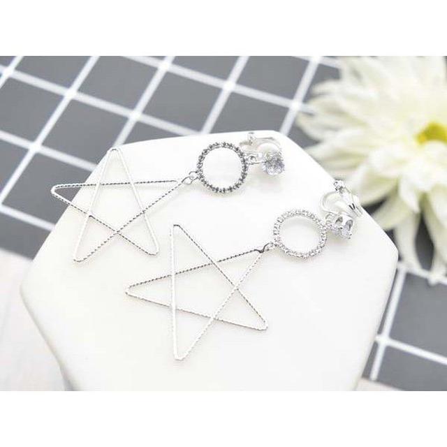 💖現貨💖閃耀星星夾式耳環
