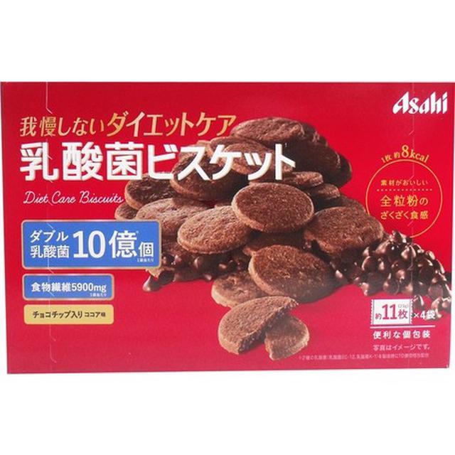 日本🇯🇵 Asahi 朝日 乳酸菌巧克力麥芽餅乾(6盒組)