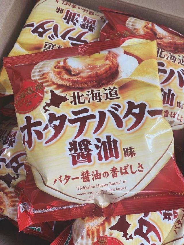 9/30收單🇯🇵日本 山芳洋芋片50g