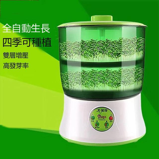 雙層家用豆芽機 全自動大容量發豆牙菜桶 自製小型育苗機