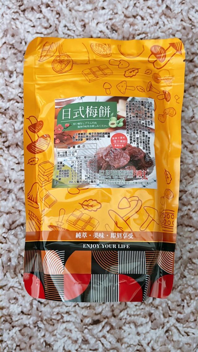 現貨 日式梅餅100g