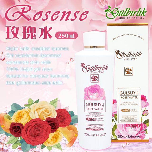 數量預購-閃單特價 土耳其 Gulbirlik rose 大馬士革 玫瑰水250ML-10/21號中午12點結單