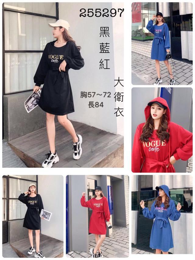 五分埔-連帽連身裙#255297