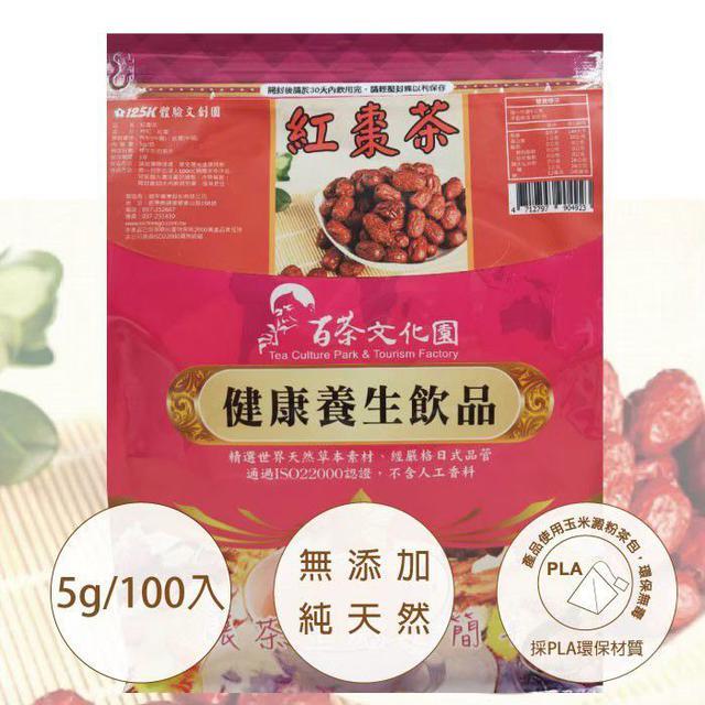 紅棗茶100入/10袋