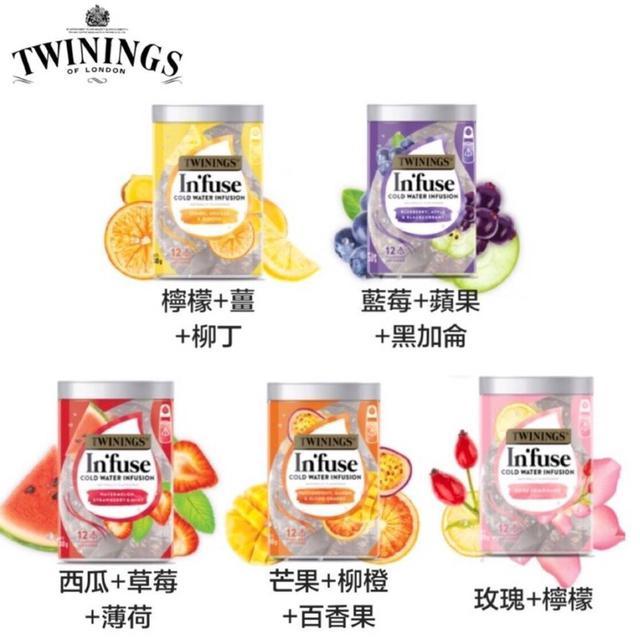 澳洲🍃Twinings 唐寧茶冷泡茶新品(一罐12入)