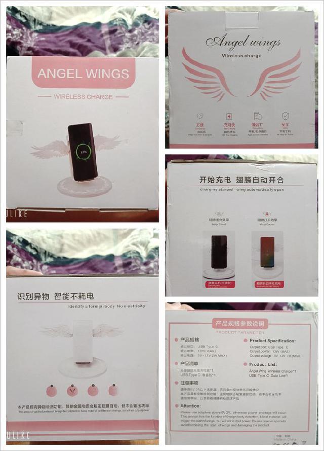 天使之翼 無線充電