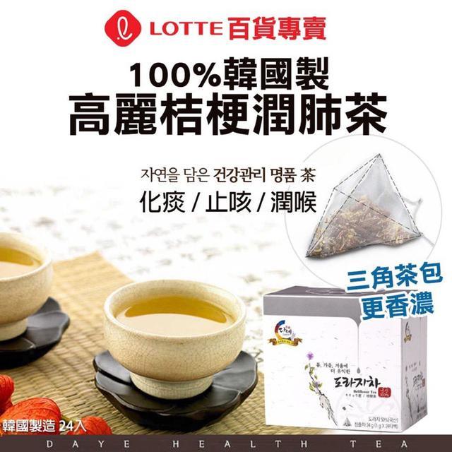 預購  韓國 高麗桔梗潤肺茶  1g*24入/盒