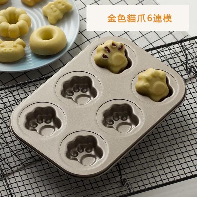 卡通6/9连模猫爪甜甜圈马芬小蛋糕杯烤箱模具 烘焙工具器具 餅乾模具 烤箱專用