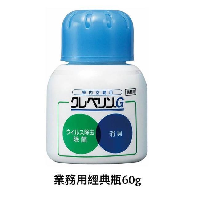 日本製 大幸藥品業務用包裝經典瓶(60g )