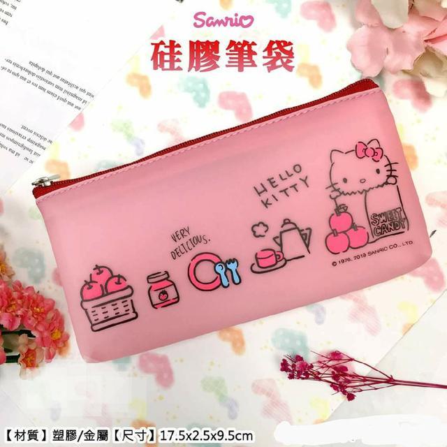 三麗鷗  硅膠筆袋