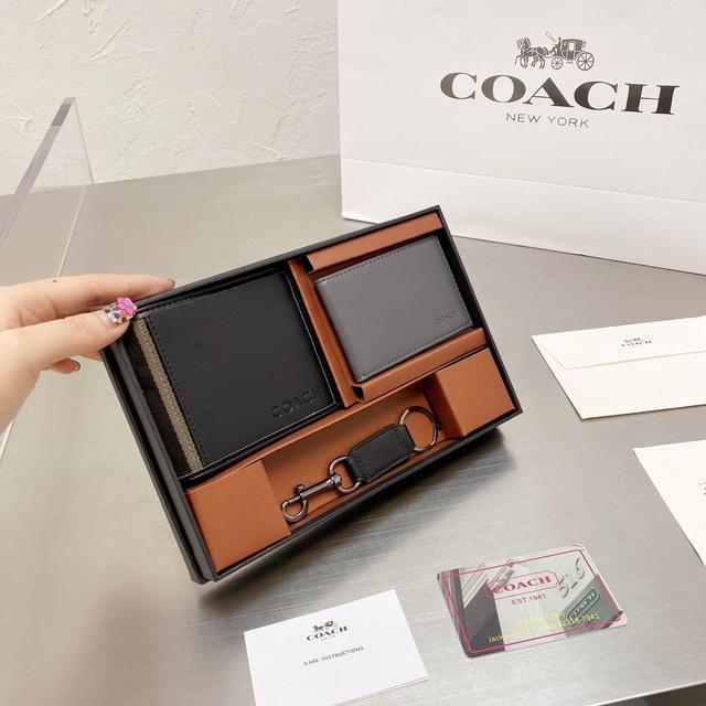 Coach新款男士錢包禮盒錢包卡包鑰匙扣