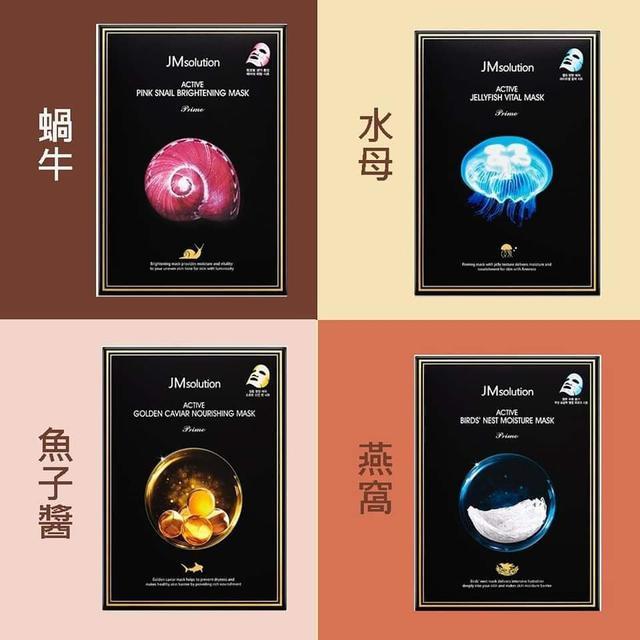 預購  韓國JM solution 面膜系列 10片/盒