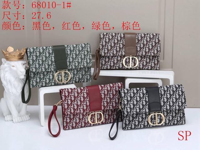 Dior斜跨包✈️香港✈️精品✈️代購