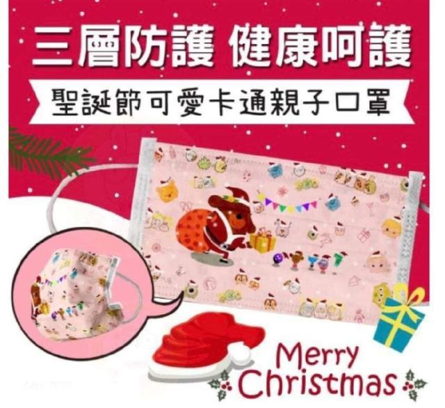 阿奇聖誕節卡通獨家款-親子款口罩 (50入/盒)