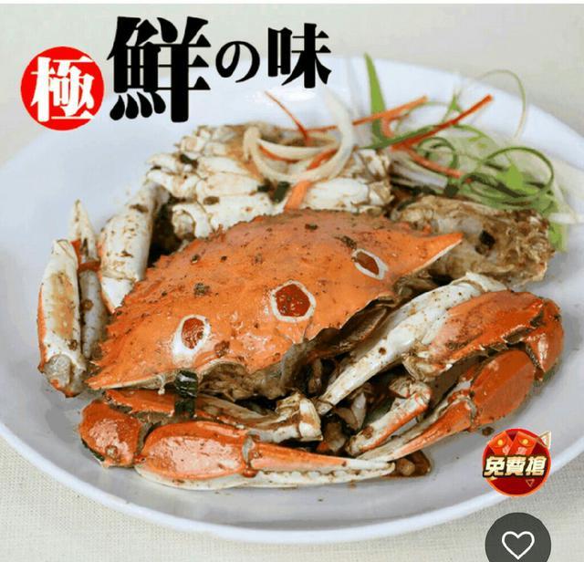 活凍特選鮮美三點梭子蟹