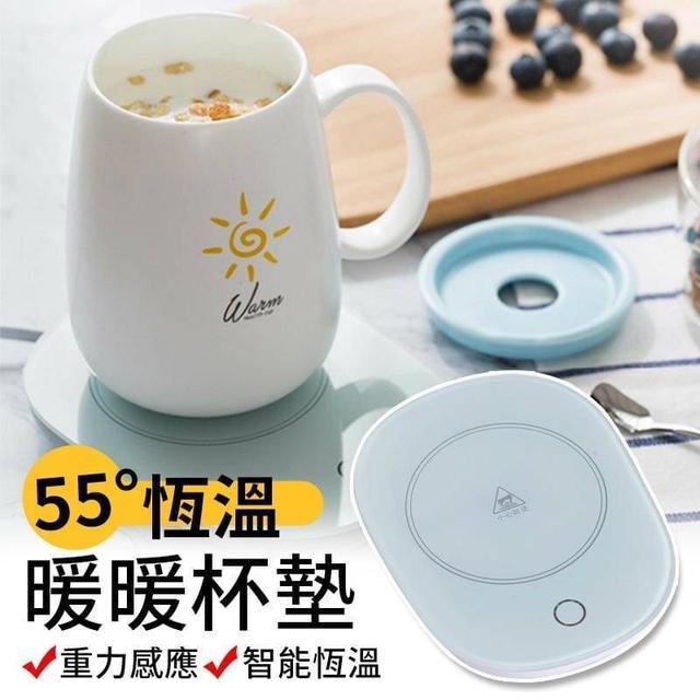 【加熱杯墊!智能斷電】恆溫暖暖杯墊