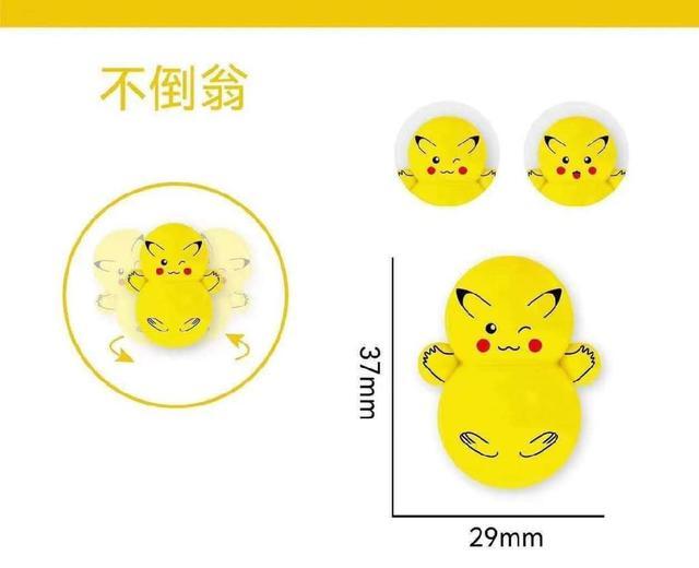(預購S) G1176 - 超可愛迷你不倒翁玩具 (一組10入)