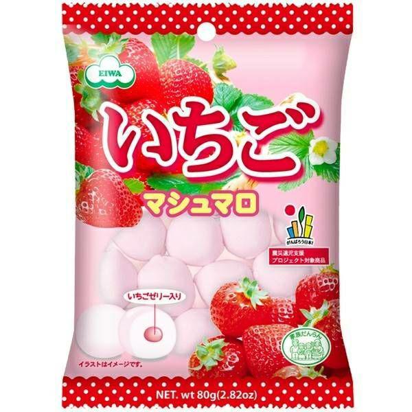 伊華棉花糖 草莓/葡萄/檸檬80g
