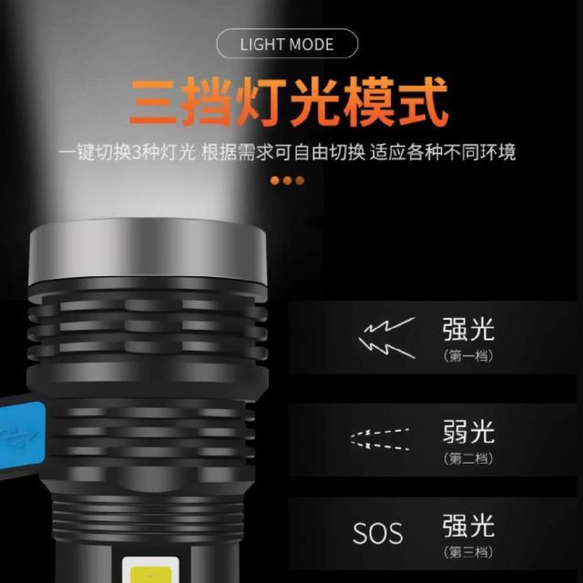 (預購s+) K003-手提燈強光可充電超亮遠射手電筒