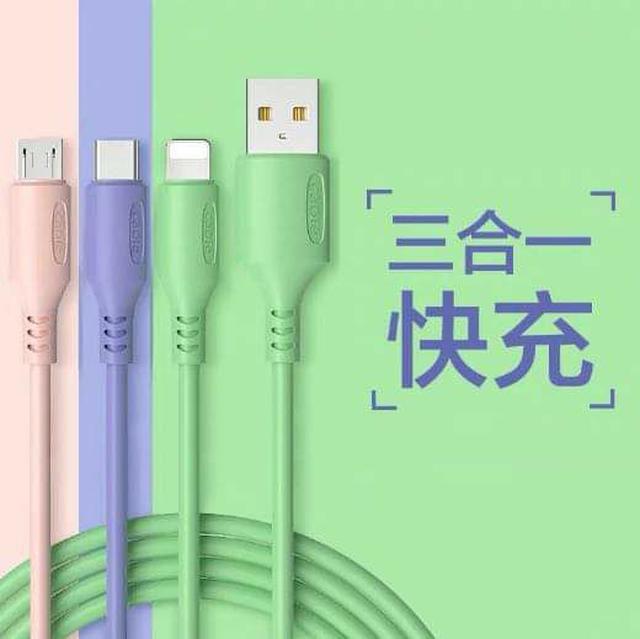 (預購S) N036 - 一對三快充液態軟膠傳輸充電線