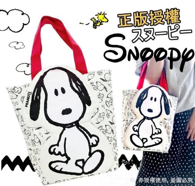 4月3日結單 SNOOPY史努比✨立體造型手提袋