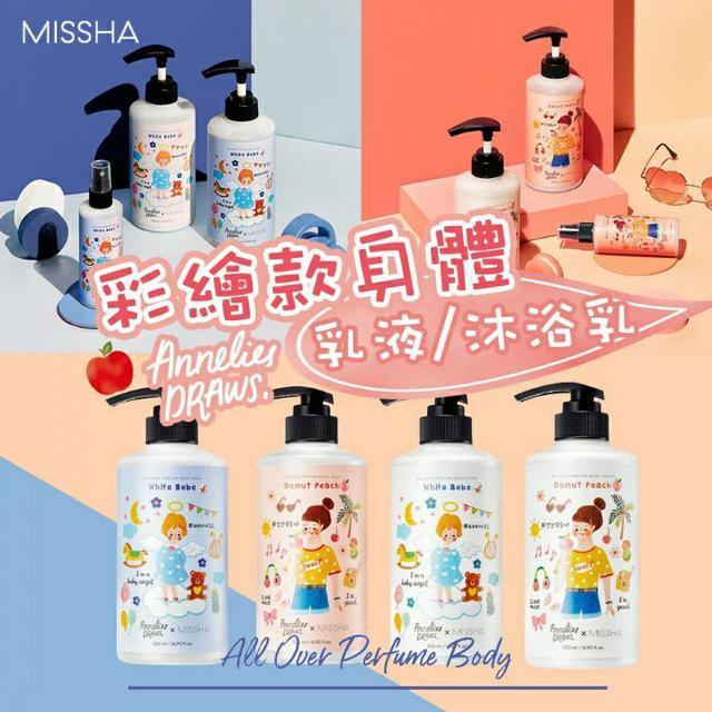韓國 MISSHA 彩繪款身體 乳液/沐浴乳 500ml