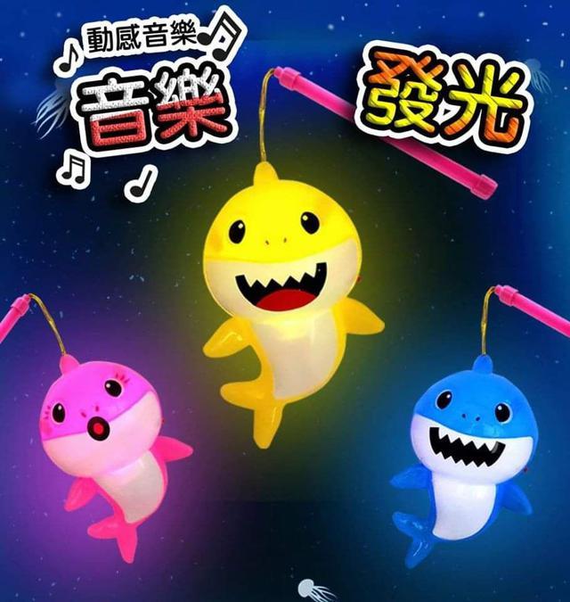 (預購S) 可愛鯊魚音樂發光燈籠