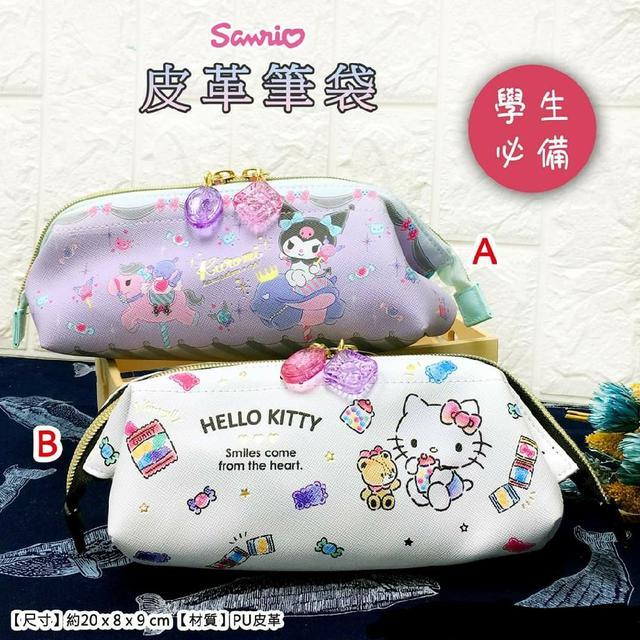 三麗鷗 Kitty 皮革筆袋