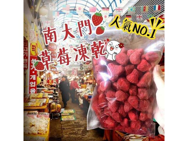 韓國南大門 草莓凍乾100g