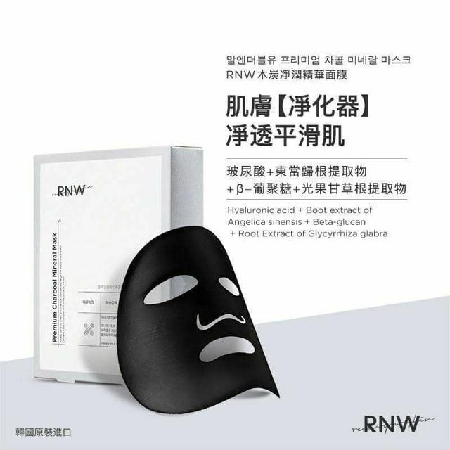 韓國 RNW 如薇 木炭保濕面膜 (27g*10片)/盒